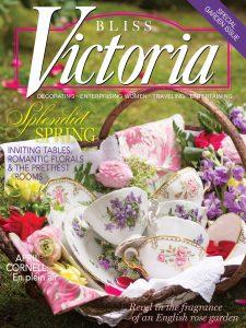 Victoria March/April 2017 Issue